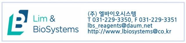 하단배너_회사Name-Tag.jpg
